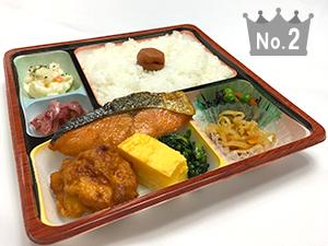 「信州のお弁当」幕の内弁当(お魚)